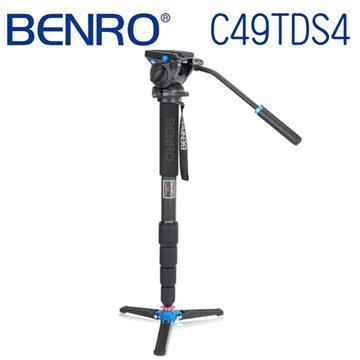 BENRO 百諾 C49TDS4 油壓雲台單腳架套組(碳纖維旋扭式)