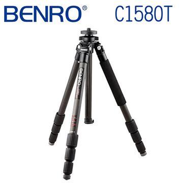 BENRO 百諾 C1580T 旋鈕式碳纖維經典腳架(C1580T)