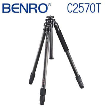 BENRO 百諾 C2570T 旋鈕式碳纖維經典腳架(C2570T)