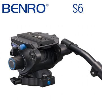BENRO 百諾 S6 鋁鎂合金迷你型油壓雲台(承重6公斤)