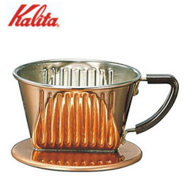 Kalita銅製咖啡濾杯-101(MVW-04005)