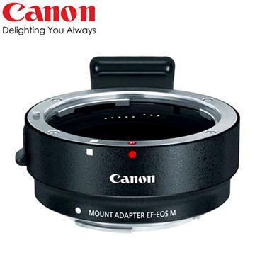 CANON EF-EOS M 鏡頭轉接器(EF-EOS M(彩盒公司貨))