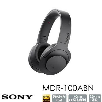 SONY MDR-100ABN無線藍牙降噪耳機-黑(MDR-100ABNBME)