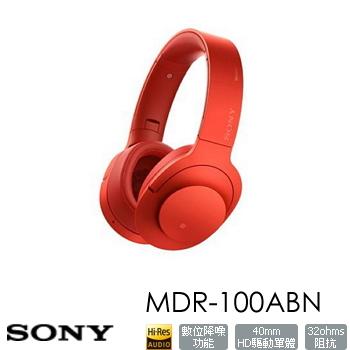 SONY MDR-100ABN無線藍牙降噪耳機-紅(MDR-100ABNRME)
