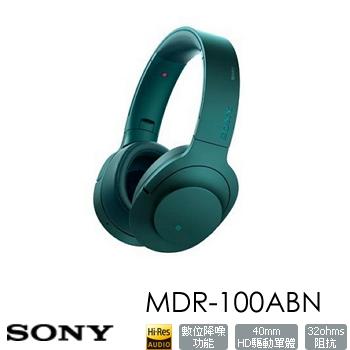 SONY MDR-100ABN無線藍牙降噪耳機-藍(MDR-100ABNLME)