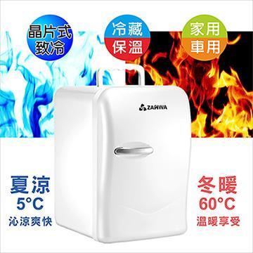 晶華ZANWA 22公升冷熱兩用行動冰箱/冷藏箱(CLT-22W)