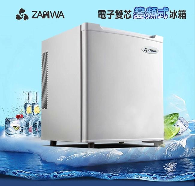ZANWA晶华 30公升电子双芯变频式冰箱