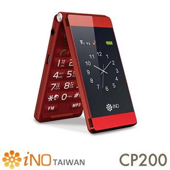 iNO CP200雙卡雙螢幕銀髮折疊手機-紅
