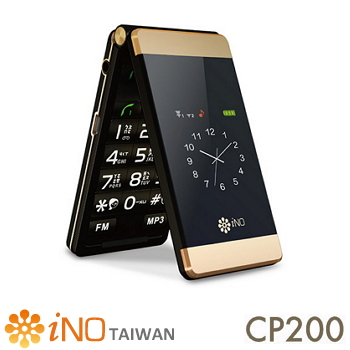 iNO CP200雙卡雙螢幕銀髮折疊手機-黑(CP200黑)