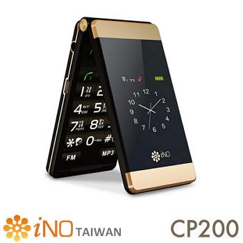 iNO CP200雙卡雙螢幕銀髮折疊手機-黑