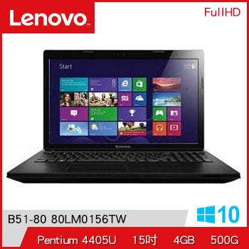 LENOVO IdeaPad B51 4405U M330 獨顯筆電 B51-80 80LM0156TW