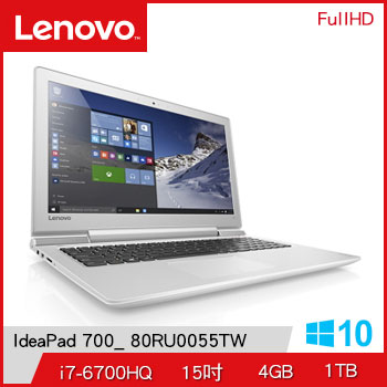 LENOVO IdeaPad 700 Ci7 GTX950 輕薄獨顯筆電(IdeaPad 700_ 80RU0055TW)
