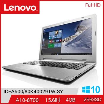 LENOVO IdeaPad 500 A10 R5-330 獨顯筆電(IDEA500/80K40029TW-SY)