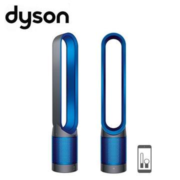 【福利品】dyson 智慧清净气流倍增器(TP02(蓝色))