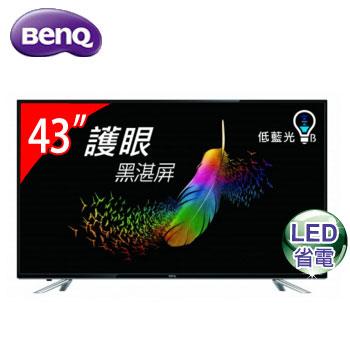 【展示機】BenQ 43型 LED低藍光顯示器