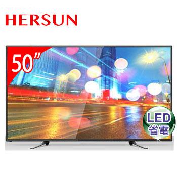 【福利品】 HERSUN 50型LED數位液晶顯示器(SF-50S6D9(視165846))