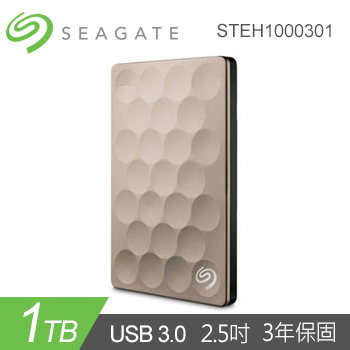 【1TB】Seagate 2.5吋 行動硬碟BackupPlus Ultra(STEH1000301)