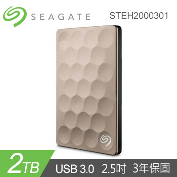【2TB】Seagate 2.5吋 行動硬碟BackupPlus Ultra(STEH2000301)