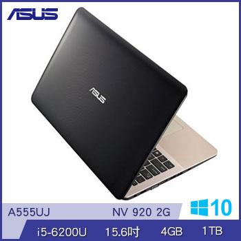 ASUS A555UJ Ci5 NV920 獨顯筆電(A555UJ-0031A6200U)