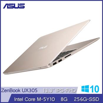 ASUS UX305FA M-5Y10 256G SSD 極致輕薄筆電-金色