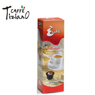 Caffe Tiziano 咖啡膠囊(10入)(Morbido  170810)