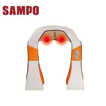 【福利品】SAMPO 3D溫熱揉捏按摩器 ME-D1305L