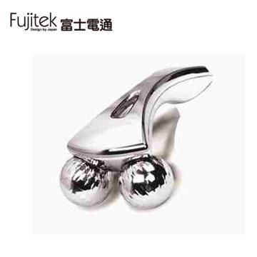 富士電通3D微雕美體按摩器(FT-MA001)