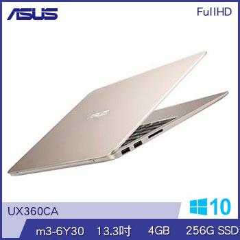 ASUS UX360CA M3-6Y30 256G SSD 極致輕薄筆電 UX360CA-0051A6Y30金 | 快3網路商城~燦坤實體守護