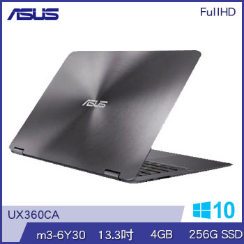 ASUS UX360CA IPS-FHD 256-SSD 超薄筆記型電腦(UX360CA-0071B6Y30灰) | 快3網路商城~燦坤實體守護