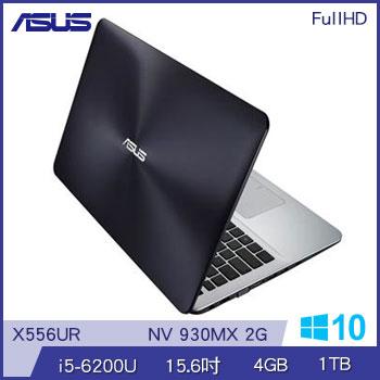 ASUS X556UR Ci5 NV930 獨顯筆電