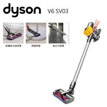 【福利品】dyson V6 SV03 無線吸塵器 SV03(黃)