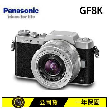 Panasonic GF8K可交換式鏡頭相機(黑色)(DMC-GF8K-S)
