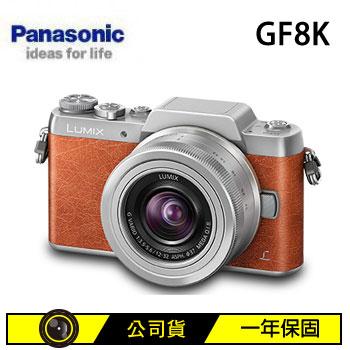 Panasonic GF8K可交換式鏡頭相機(橘色)(DMC-GF8K-D)