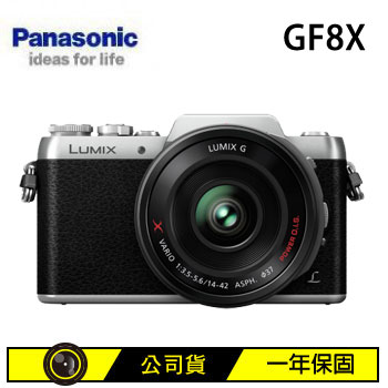 Panasonic GF8X可交換式鏡頭相機(黑色)