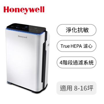 Honeywell 智慧淨化抗敏空氣清淨機(HPA720WTW)