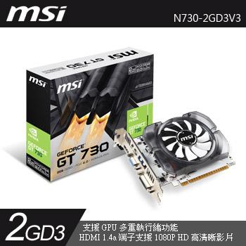 MSI N730-2GD3V3(N730-2GD3V3)