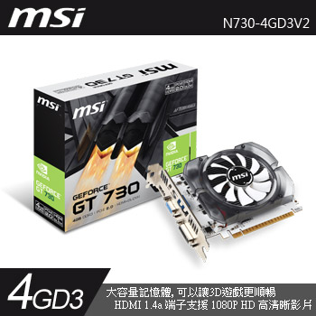 MSI N730-4GD3V2(N730-4GD3V2)