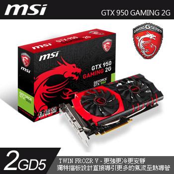 MSI GTX 950 GAMING 2G(GTX 950 GAMING 2G)