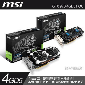 MSI GTX 970 4GD5T OC (雙風扇)(GTX 970 4GD5T OC)