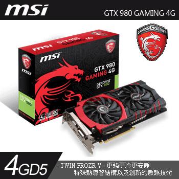 MSI GTX 980 GAMING 4G(GTX 980 GAMING 4G)