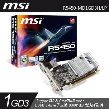 MSI R5450-MD1GD3H LP(R5450-MD1GD3H LP)