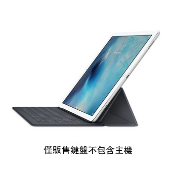 "iPad Pro 9.7"" Smart Keyboard"