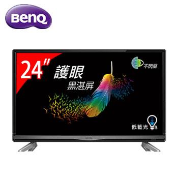 BenQ 24型 FHD 不閃屏顯示器(24IE6500(視147220))