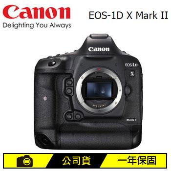Canon EOS 1D X Mark II數位單眼相機(BODY)(EOS 1D X Mark II)