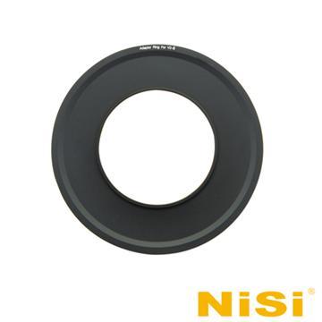 NISI 100系统 V2-II 滤镜支架转接环(52-86mm)