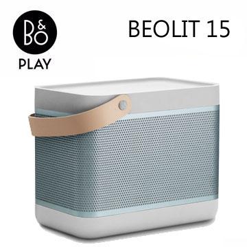 B&O PLAY藍牙揚聲器(Beolit 15(極光藍))
