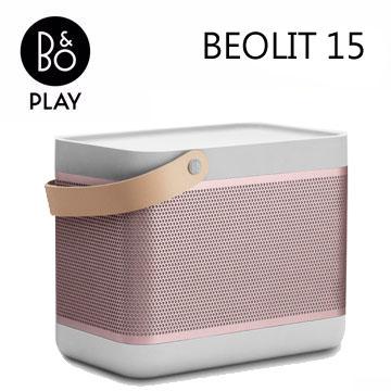 B&O PLAY藍牙揚聲器(Beolit 15(薔薇紅))