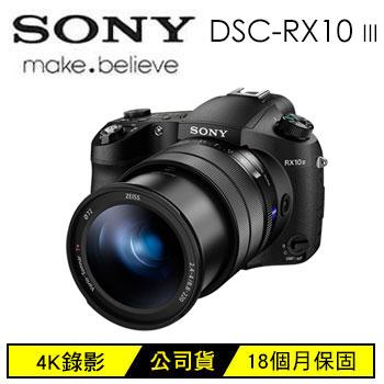 SONY DSC-RX10M3 類單眼相機