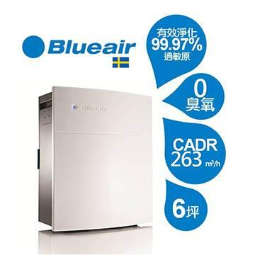 Blueair 270E 6坪空氣清淨機( PA濾網)(270E)