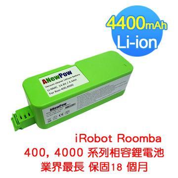 iRobot Roomba 400, 4000系列 鋰電池(APR400)